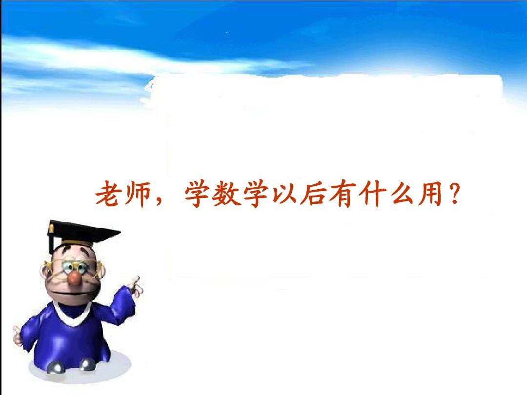 文档网 所有分类 教学研究 教学反思/汇报 2011年3月福建省学科带头人