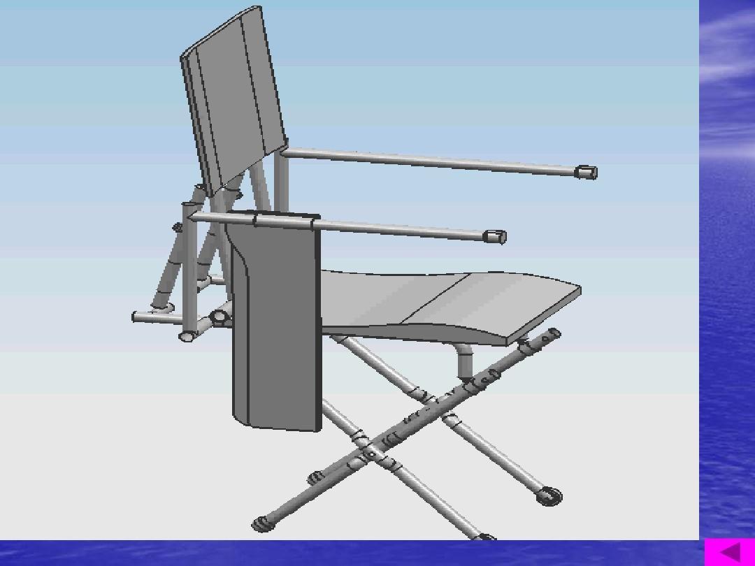 大学生机械创新设计大赛作品——多功能折叠椅ppt图片