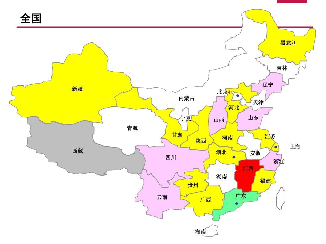 北京4 内蒙古 河北 宁夏 山西 河南 湖北 四川 安徽 浙江 江西 湖南图片