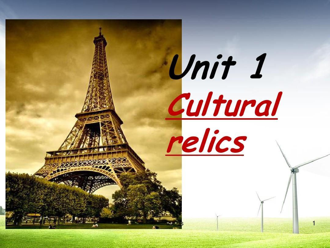 讲座教版高中英语v讲座二_Unit_1_Cultural_reli重要性小升做好衔接新人课件初的ppt图片