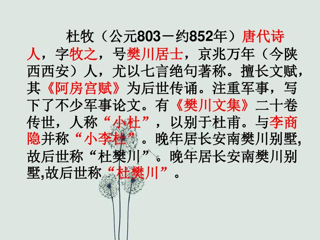 编初中】2018-2019学年度初中部编抄报语文语好看简单又人教新版手图片