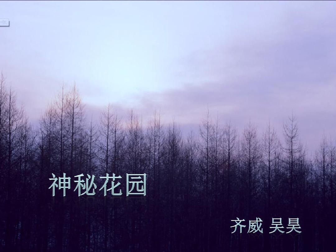 大学社团迎新晚会精美ppt模板图片
