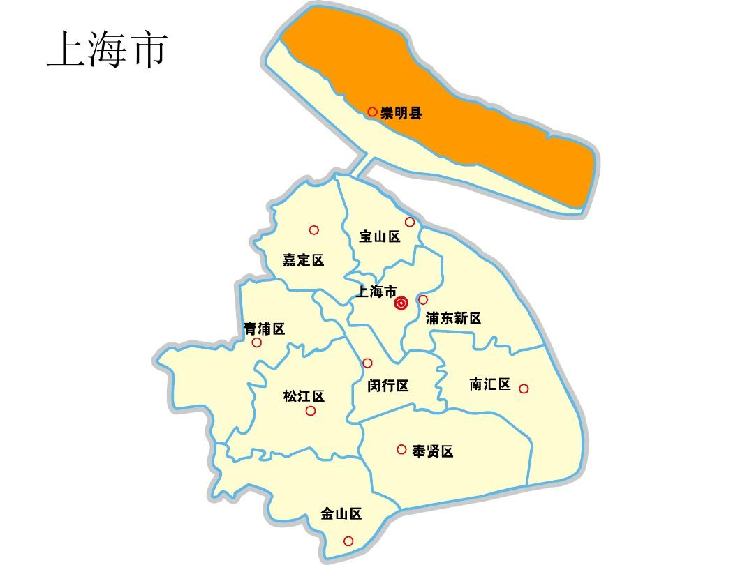 中国各省行政区划图ppt图片