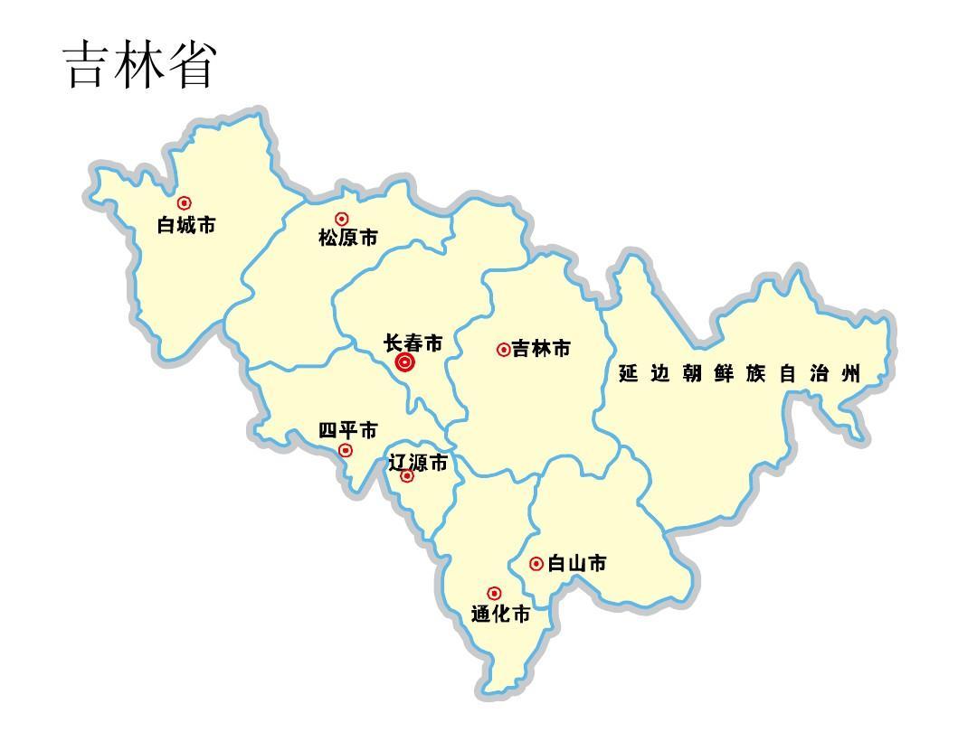 理学 中国各省行政区划图ppt  中华人民共和国各省级行政单位区划地图图片