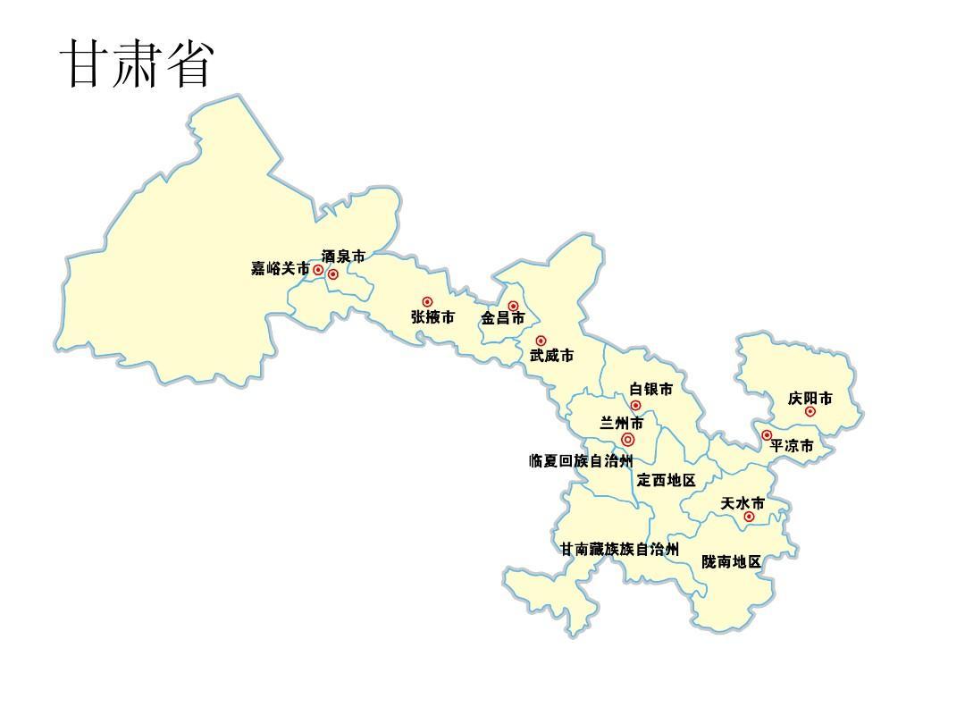 当前第5页) 你可能喜欢 中国行政地图 中国行政区域 中国行政区划空白图片