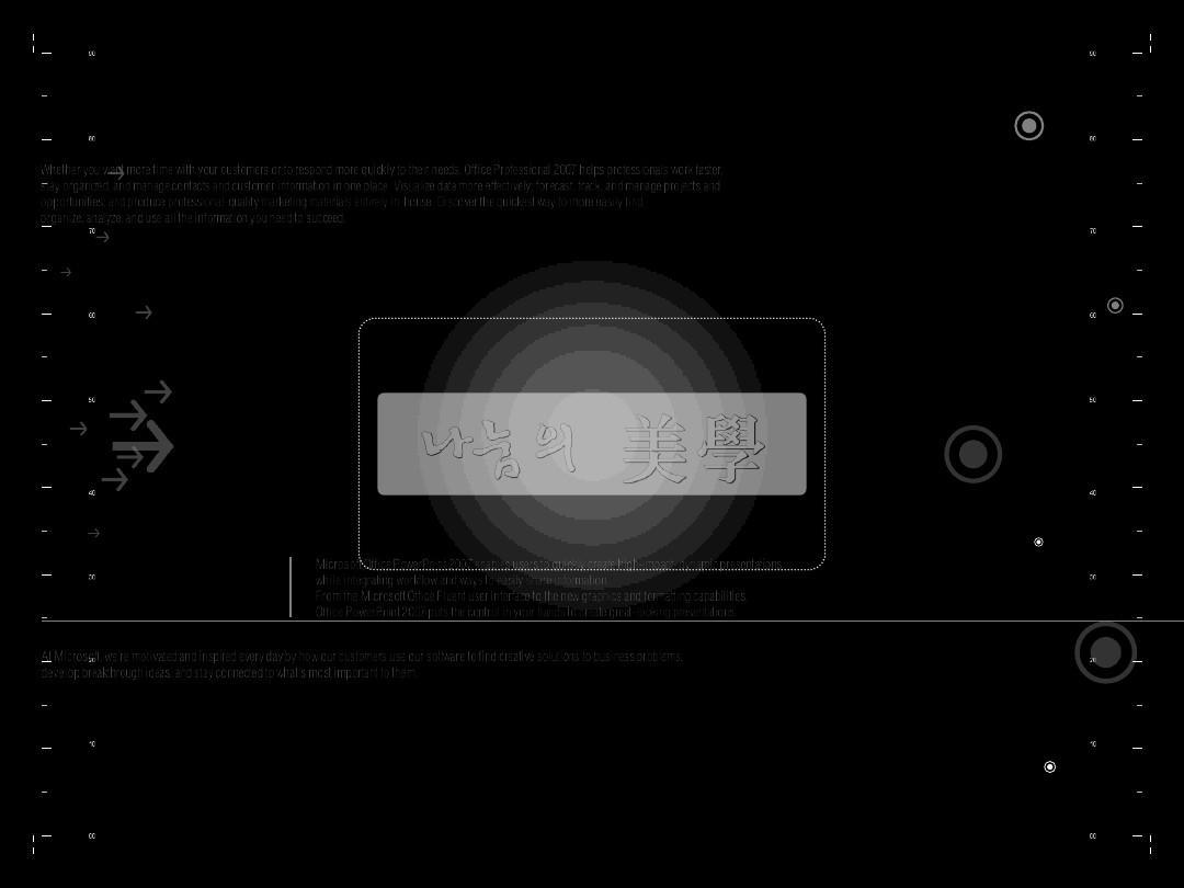 超级炫酷动态效果黑色ppt模板,值得一看图片