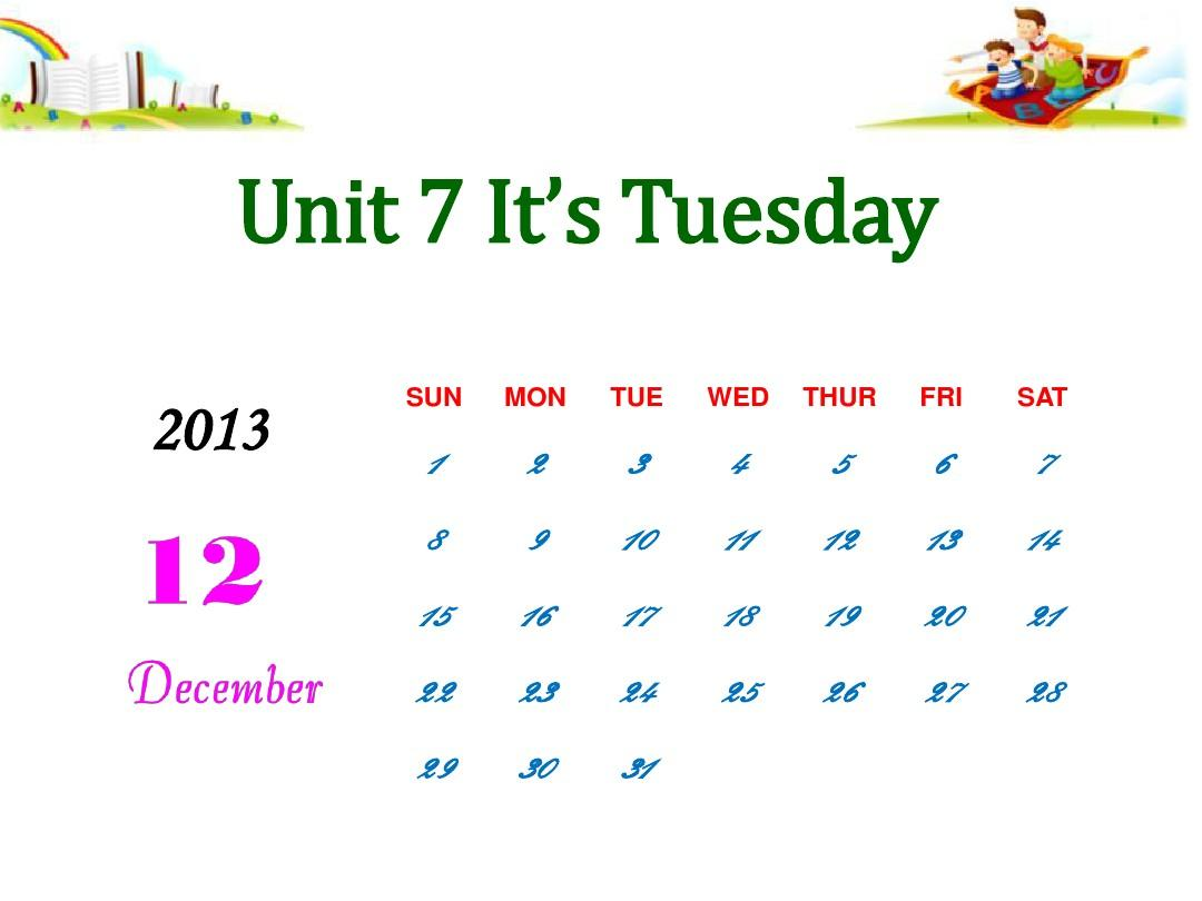 陕西旅游版四上Unit 7 It is Tuesday课件