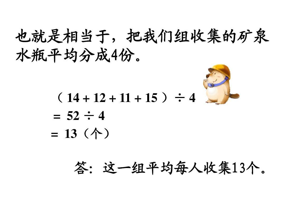 有5个数平均数是9_有5个数字的平均数是20,如果把其中的一个数改成4,这时候5个数的平均