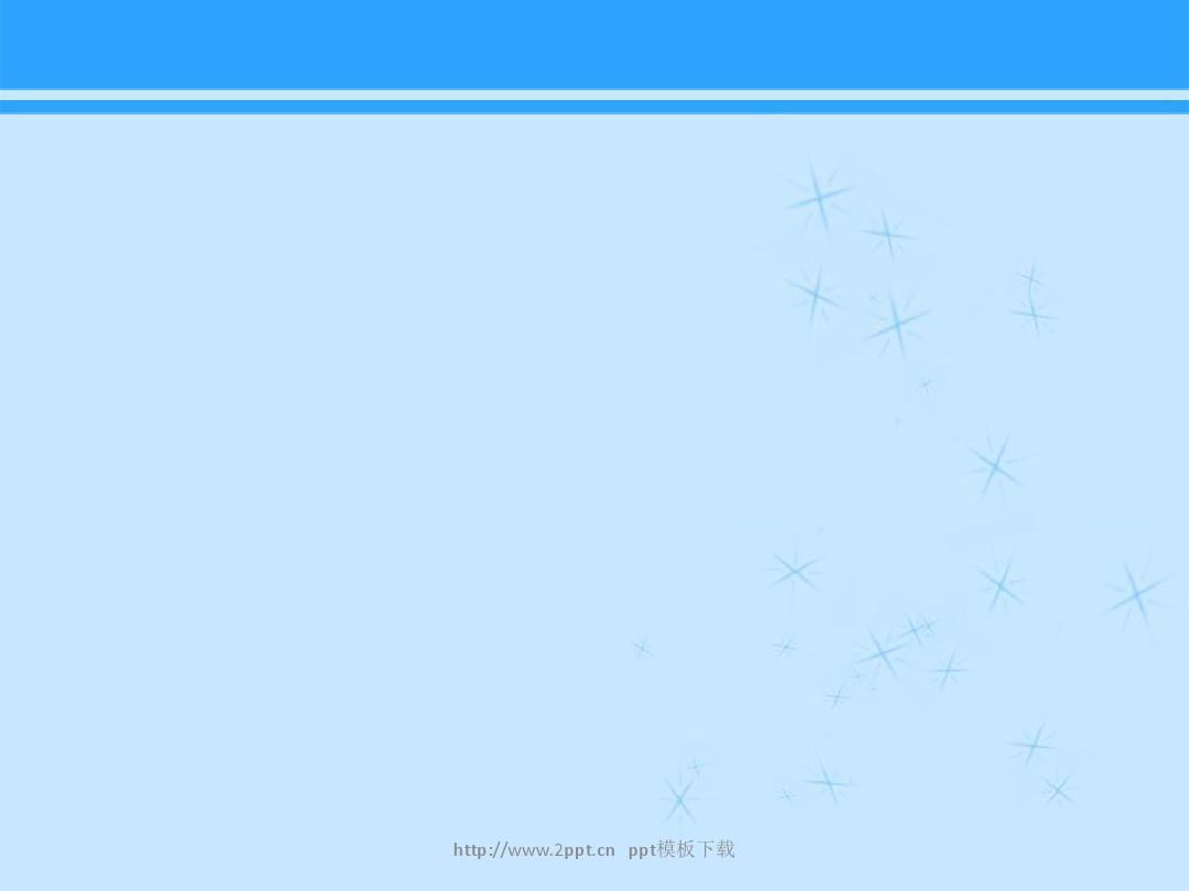 所有分类 资格考试/认证 ppt模板 艺术创意 蓝色简约展板ppt背景图片