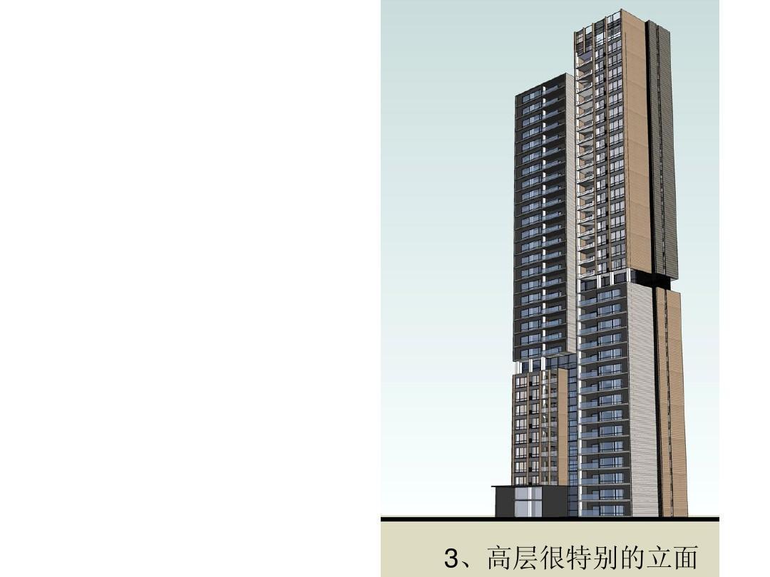 教学方案设计说明酒店校园建设数字建筑设计方案v教学ppt方案设计方铝制品模具设计图片