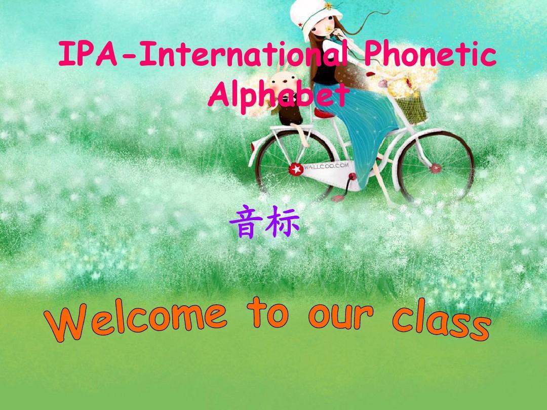 英语音标教学课件PPT