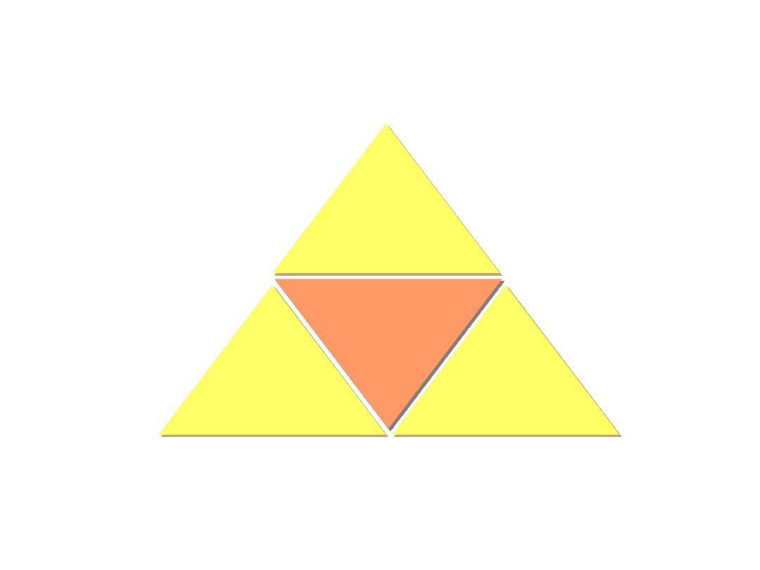 最新几何图形PPT模板 (317)