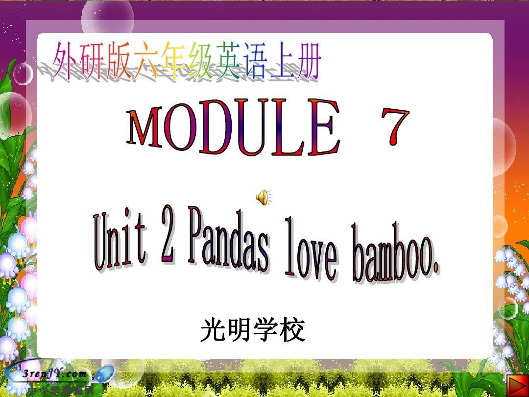 (外研版)六语文英语上册课件Module7Unit2(5)年级备课组计划图片