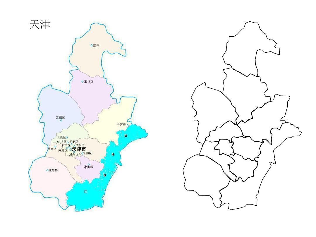 中国各省区地图(ppt制作专用)