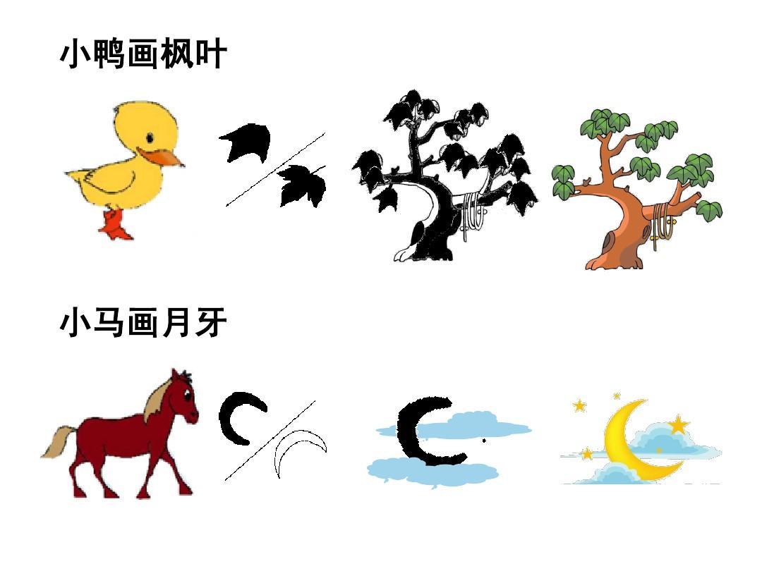 免费文档 所有分类 小学教育 其它课程 二年级其它课程 10,脚印的联想图片