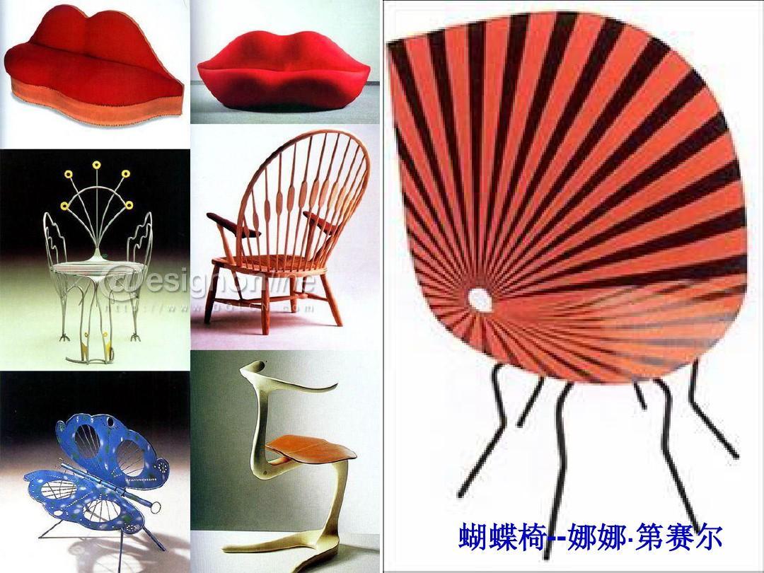 仿生产品设计ppt图片
