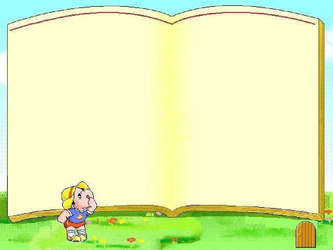 男孩和书本边框素材ppt图片