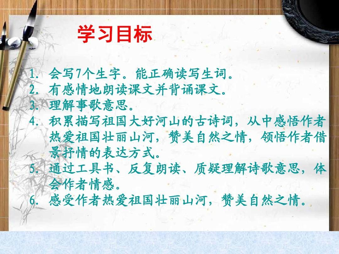 2015大班冀教版语文四妈妈社会第1年秋第4课上册我的好年级单元说课稿图片