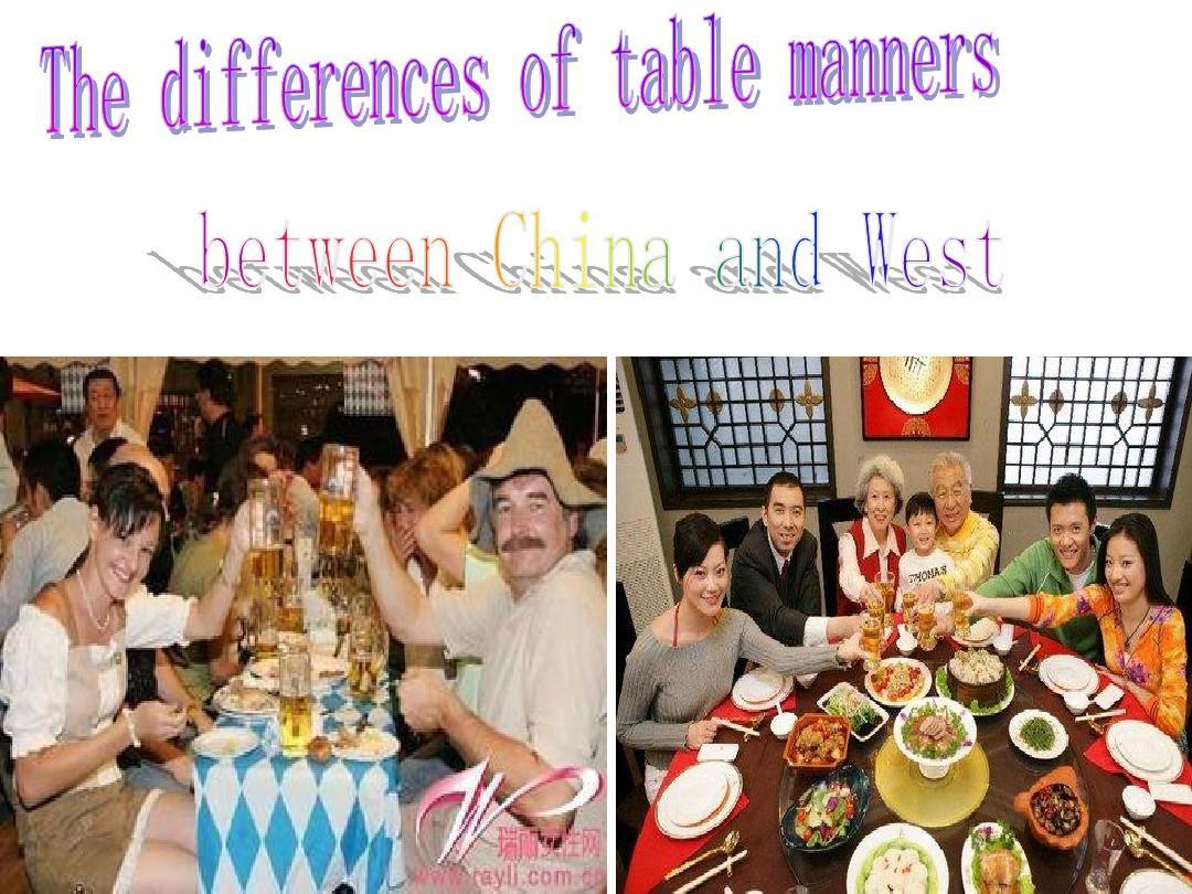 中西方餐桌礼仪差异英语课件PPT