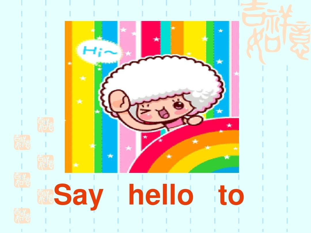 WWW_SAY1_INFO_say hello to