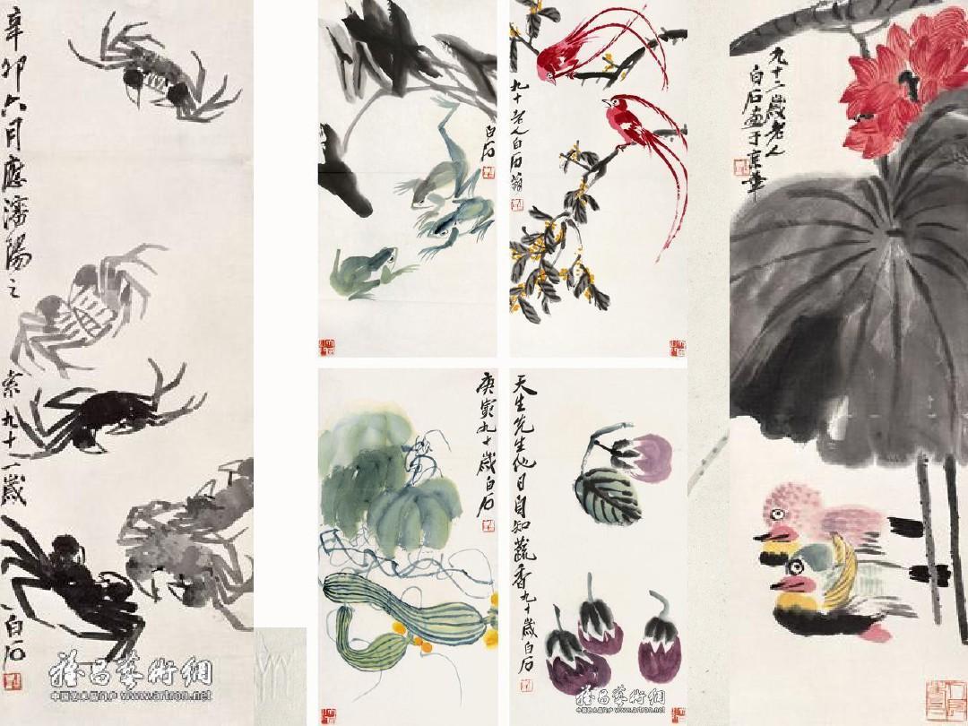人美版小学美术五年级下册第一课人民艺术家——ppt图片