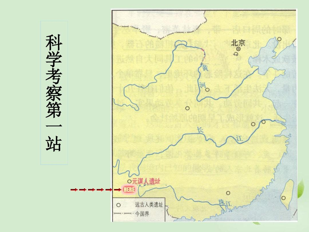 三门峡卢氏县地图_卢氏县城地图展示_地图分享