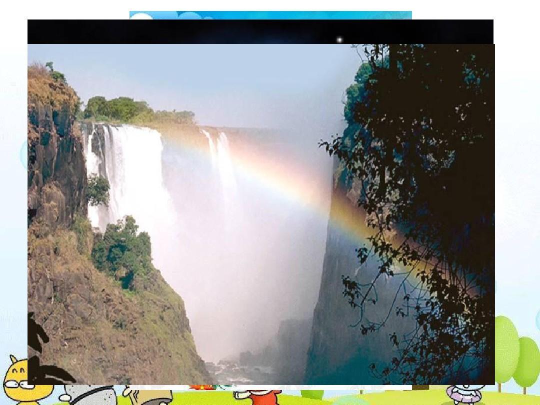 2016春鄂教版教学四下第23课《美丽的彩虹》空间日记科学立体图片