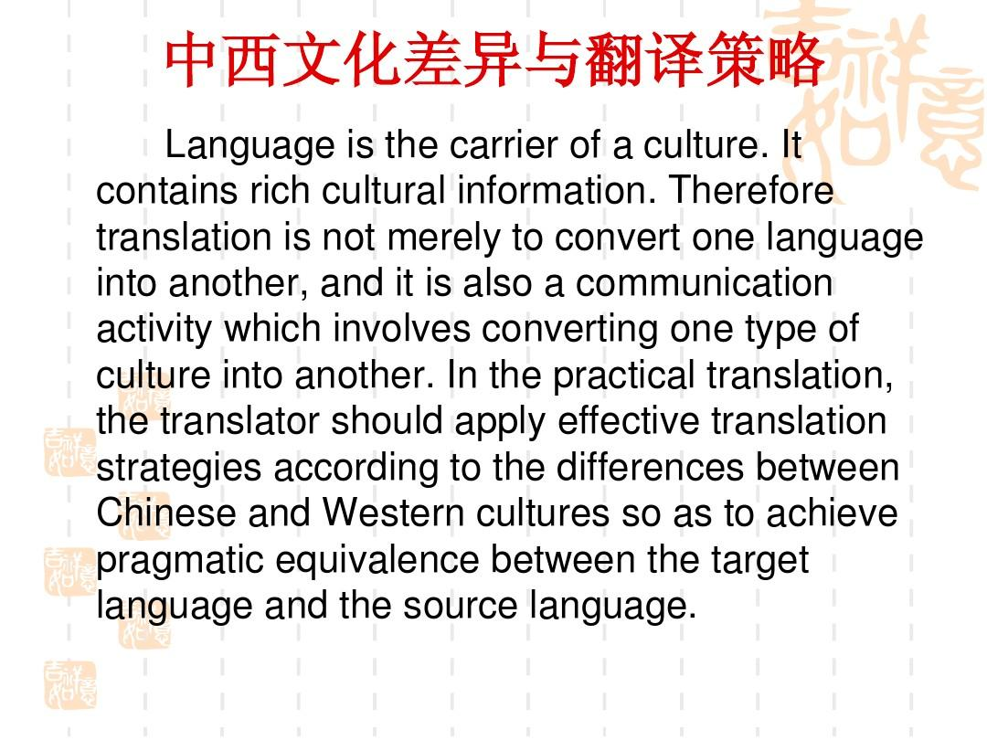 the cultural differences in english chinese translation Japanese translation agency specializing in english, japanese, chinese and korean translations home  japanese basics  differences between japanese and english differences between japanese and english.