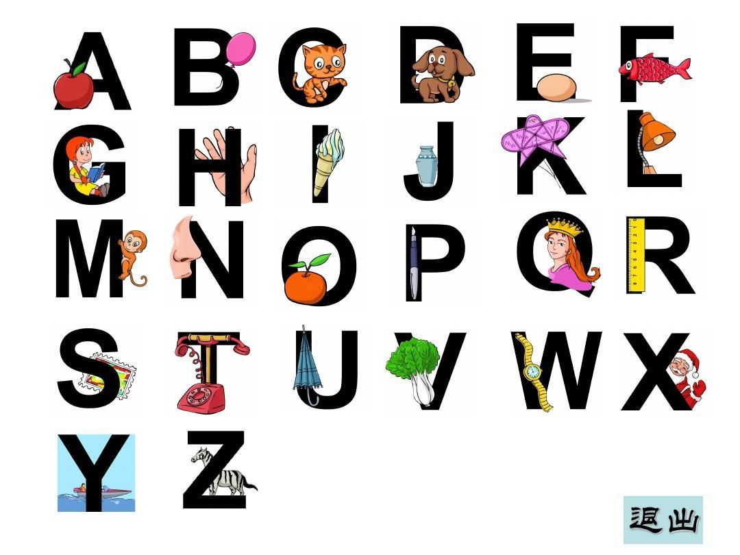 无忧文档 所有分类 外语学习 英语学习 powerpoint创意作品--字母表图片