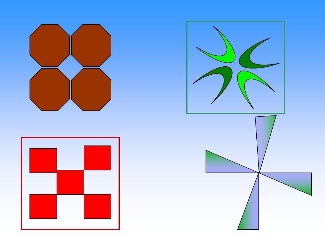 在方格纸上旋转图形ppt图片