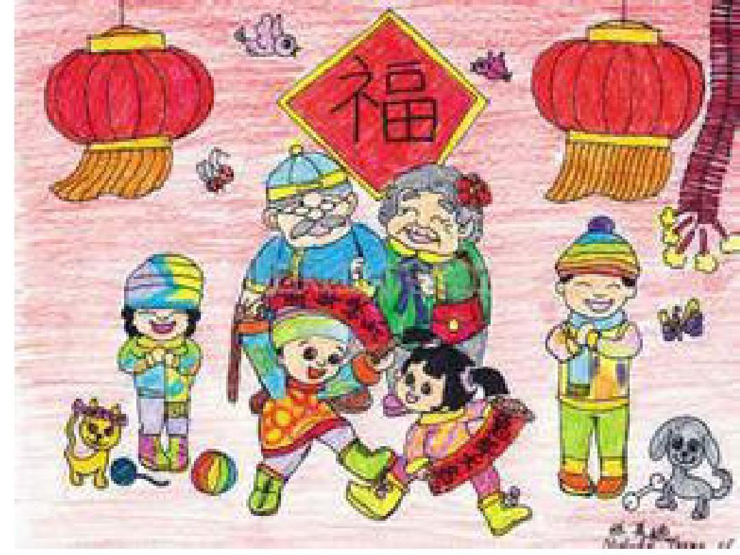 湘版美术四(下)《春节到》(学习活动三)——春节儿童画ppt图片