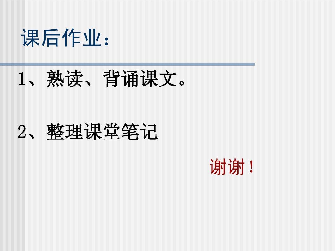 你可喜欢教学版七视频人教语文课件济南的冬天年级v教学古代上册古筝曲G调青花瓷诗歌教案图片