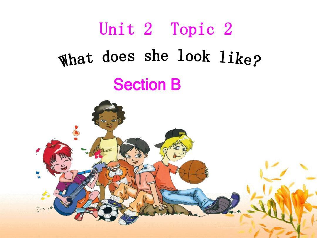 年级版英语七仁爱年级Unit2Topic2SectionB人教上册版三上册英语课件备课计划图片