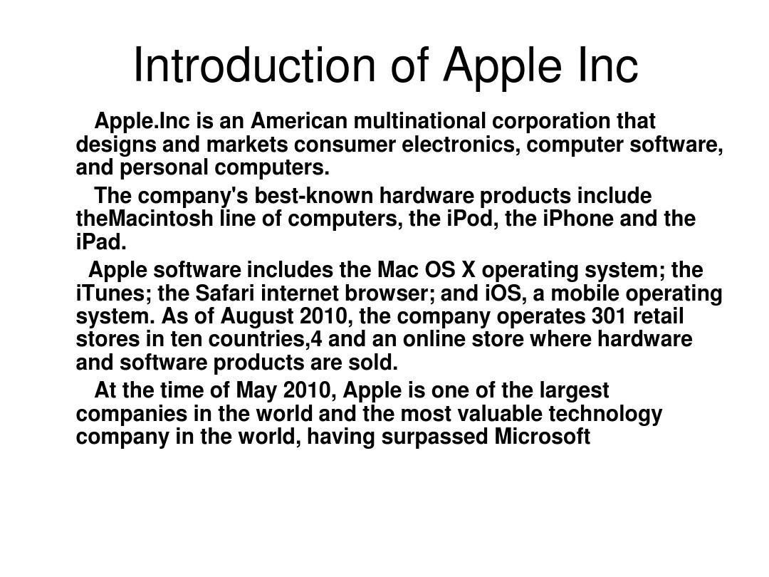 英文_以下的英文描述的是那个公司或者品牌的slogan?