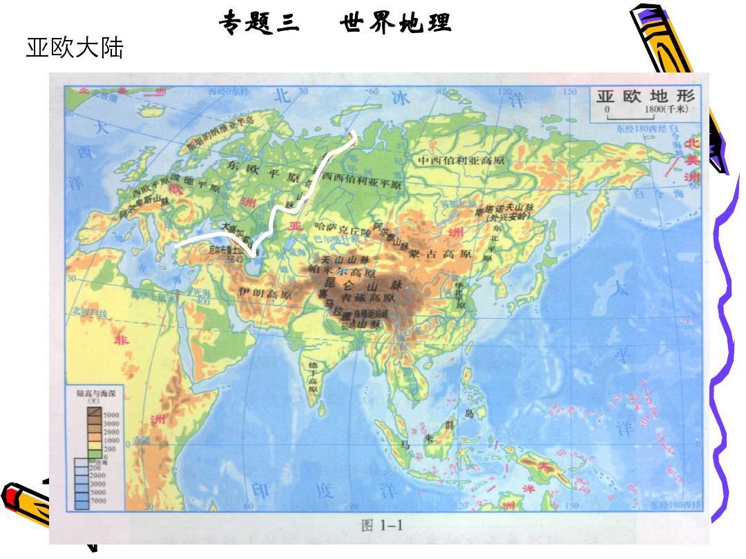 亚洲地理分区_2_亚洲答案ppt(共25页,当前第3页) 你可能喜欢 高中区域地理亚洲课件