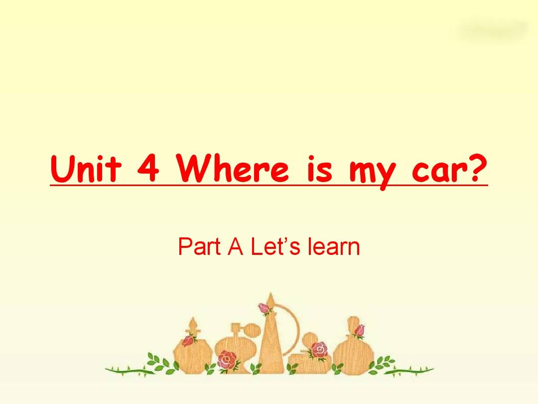 2103pep小学英语三年级下册unit 4 where is my car part b let's talkPPT