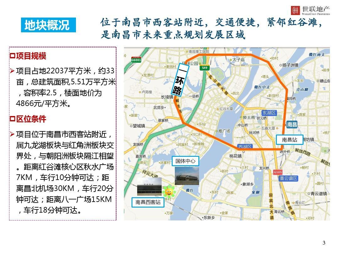 南昌火车站动车站�_从南昌西到南昌火车站坐什么车,要多长时间?-