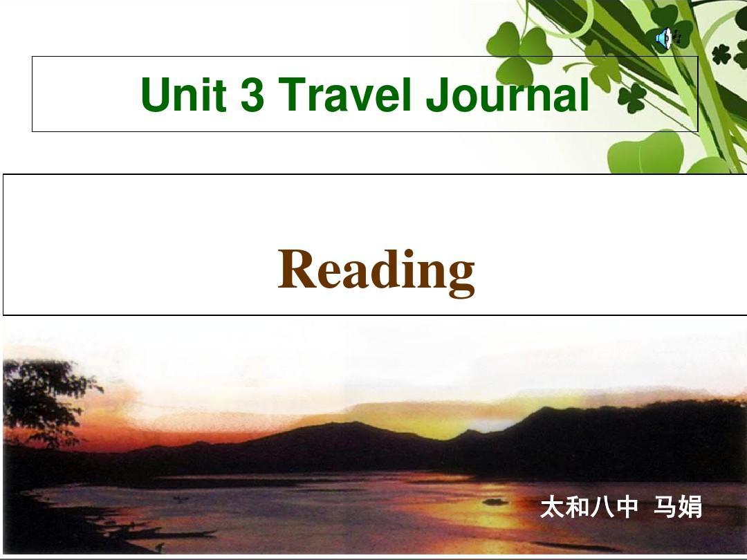 人教版高中英语 必修一 Unit3  《Travel  journal---Reading》 课件 (共34张PPT)