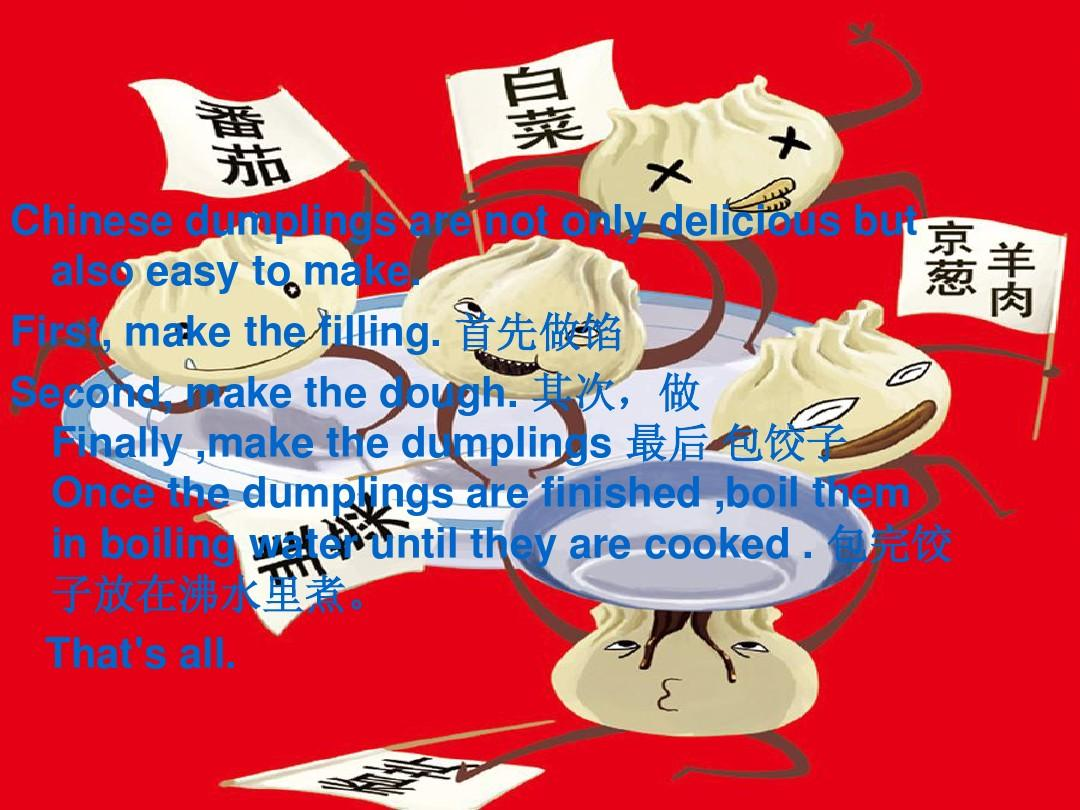 精美英文春节习俗ppt图片