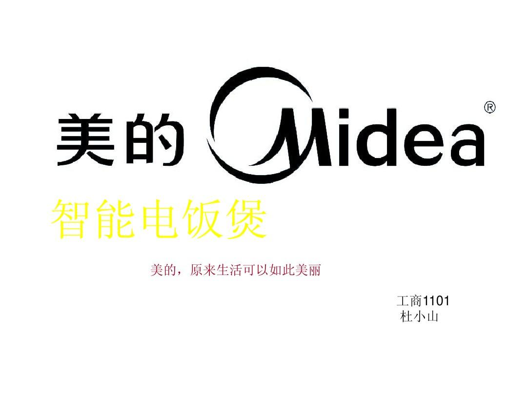 logo logo 标志 设计 图标 1080_810图片