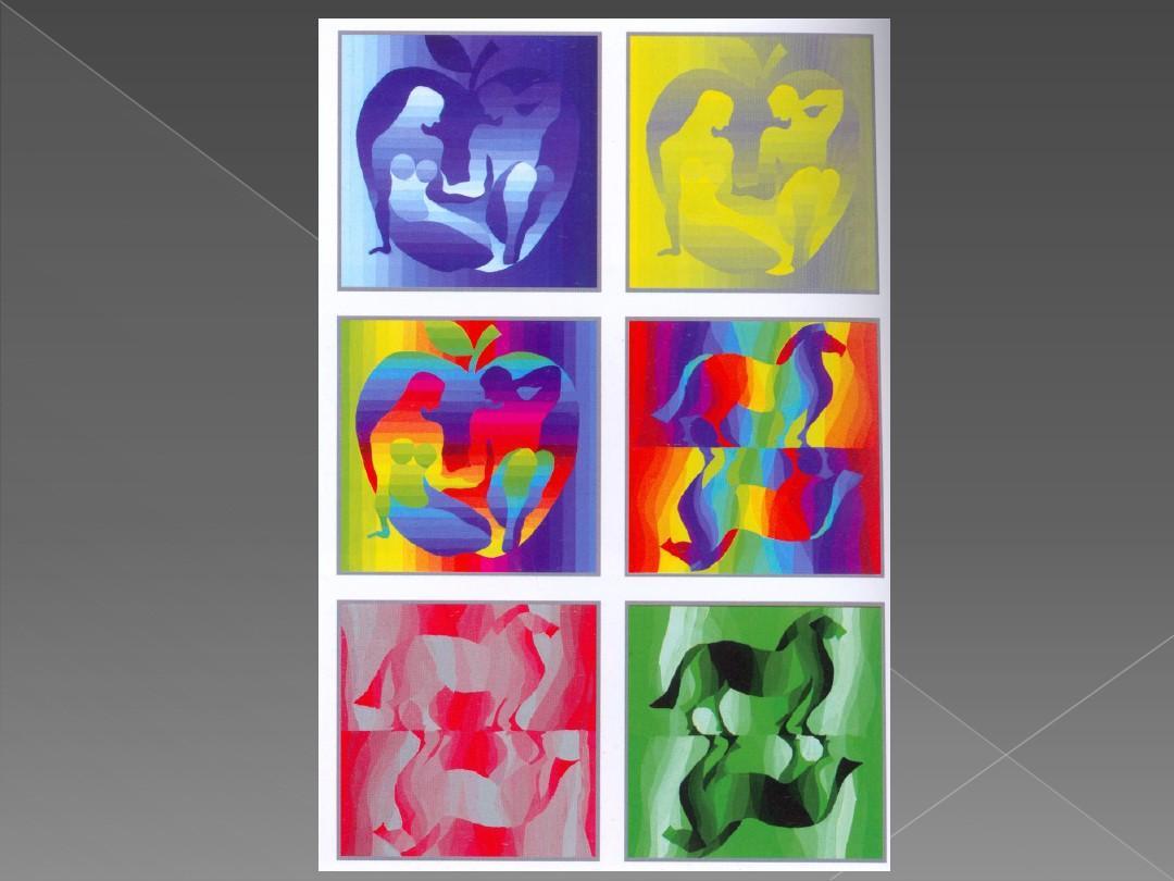 类似调和色彩构成_色彩构成—第七讲(调和)-新ppt