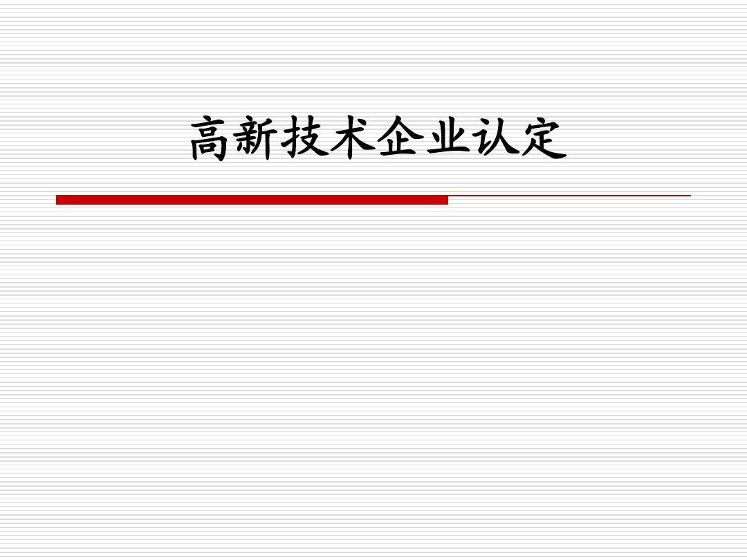 上海注册公司要多少钱?主要有哪些费用