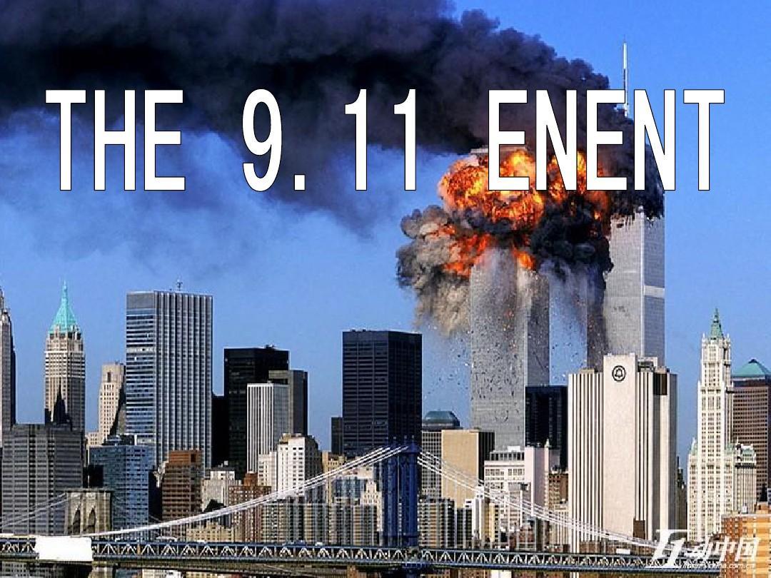 免费文档中心911事件英语PPT