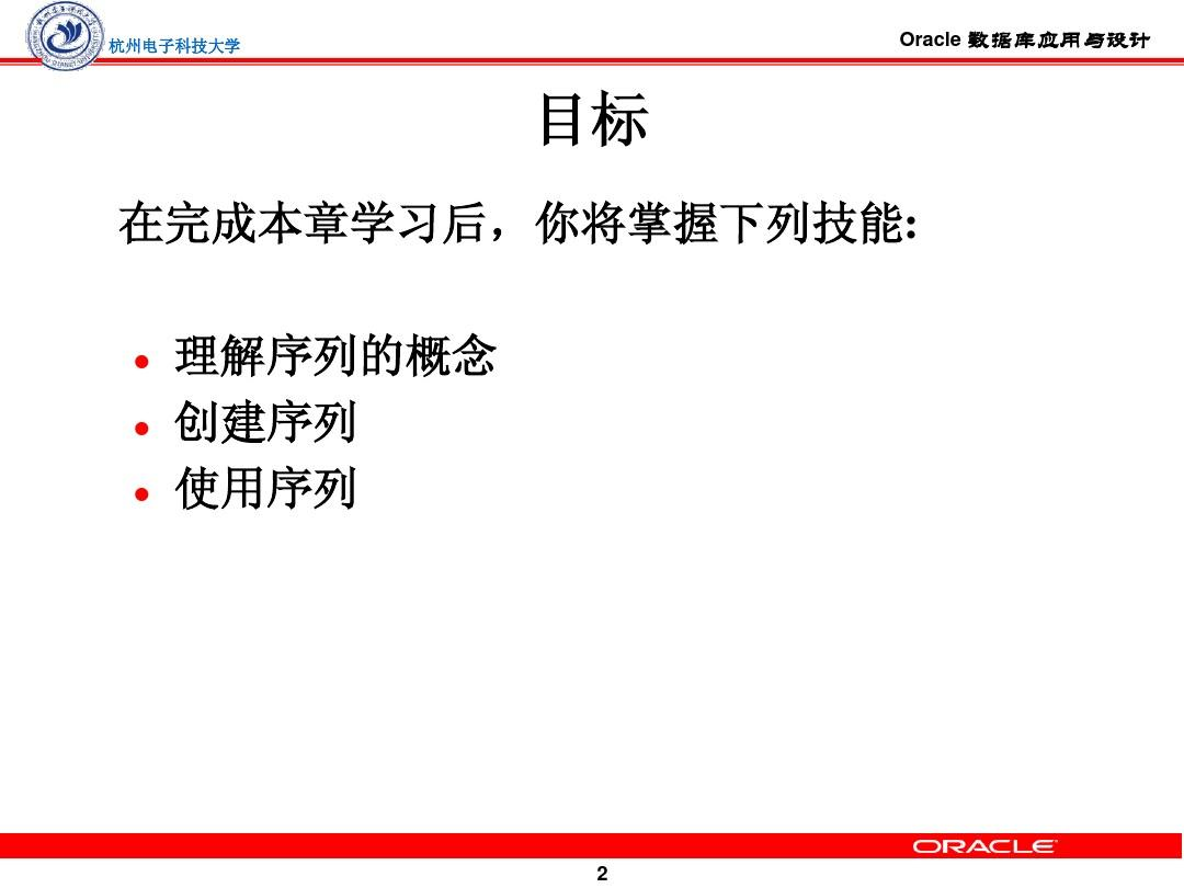 ag国际厅:郑州经开区党工委委员、管委会副主任