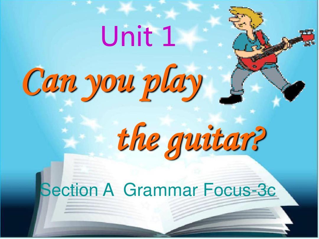 教案版七礼仪英语下册Unit1SectionA第二课时人教排队年级图片