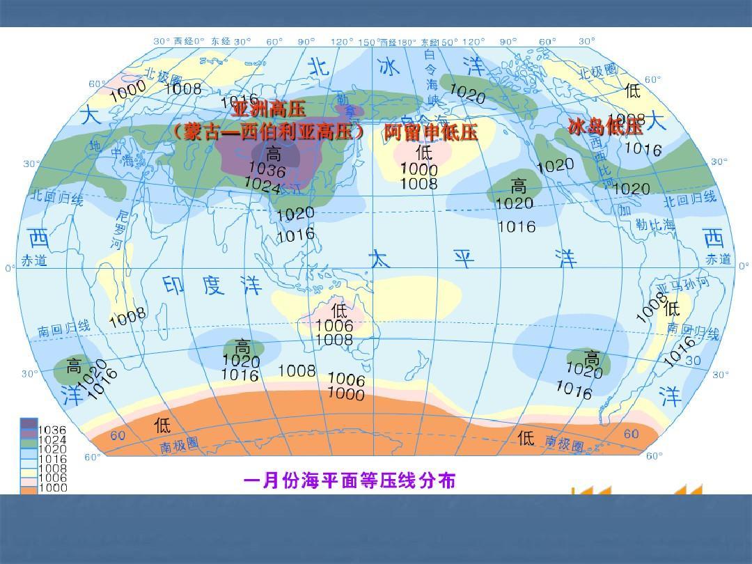 亚洲団地妻_免费文档 所有分类 自然科学 天文/地理 等压线图ppt  亚洲高压 蒙古