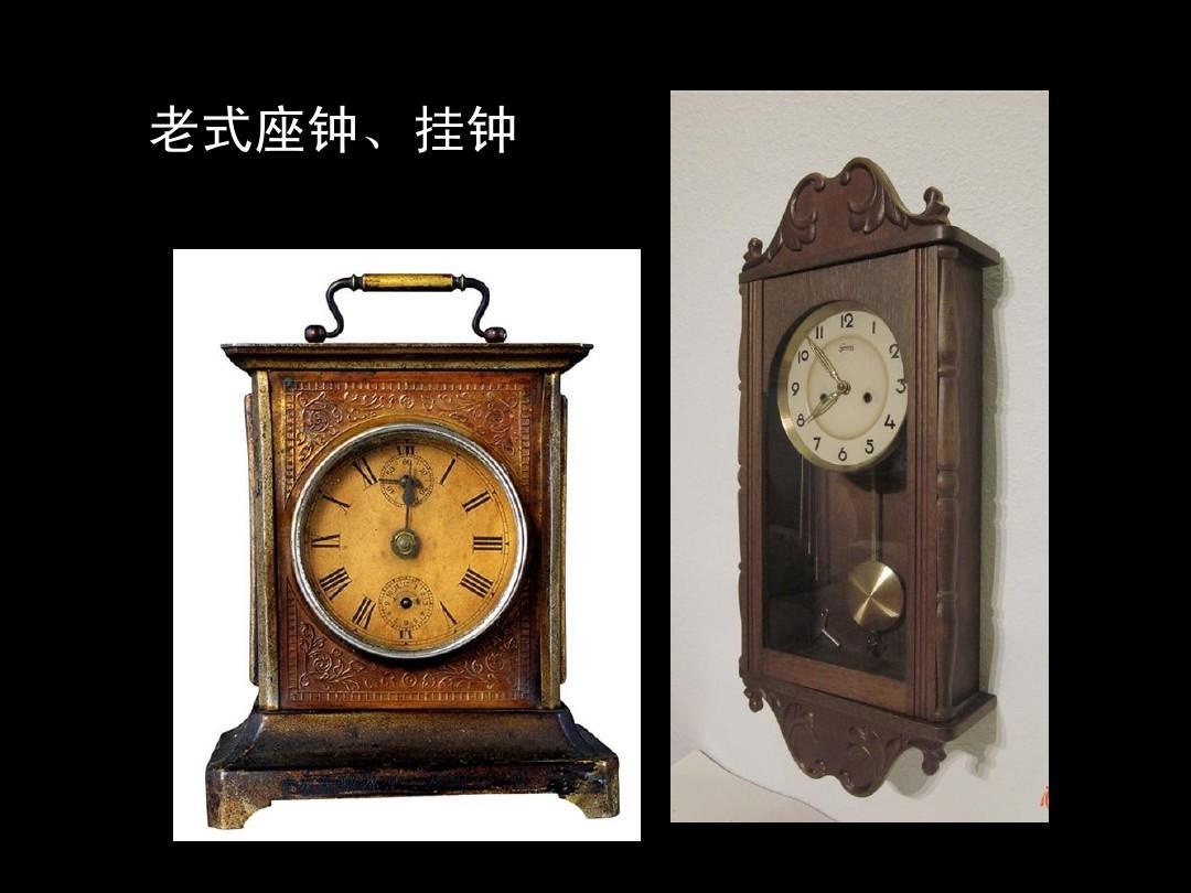 老式座钟,挂钟图片