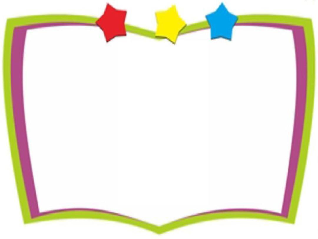 小学教育 数学 二年级数学 苏教版二年级数学下册除法竖式公开课ppt图片