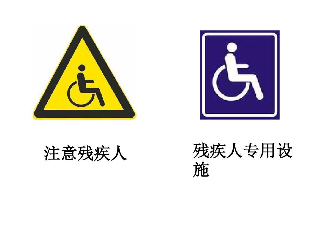 新标线标志dps手术室组织装修设计施工规范图片