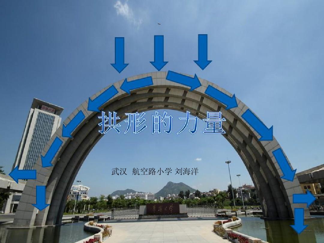长春小学路世纪刘小学v小学武汉海洋航空